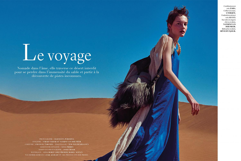 Styling: Sarah Nadjar / Nathini van der Meer